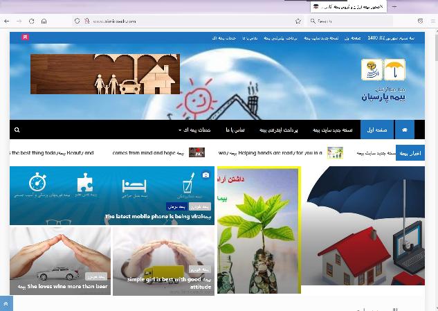 طراح سایت بیمه پارسیان