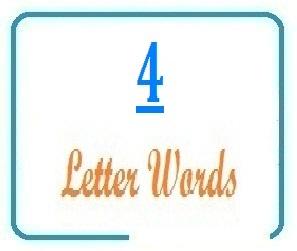 4 حرفی