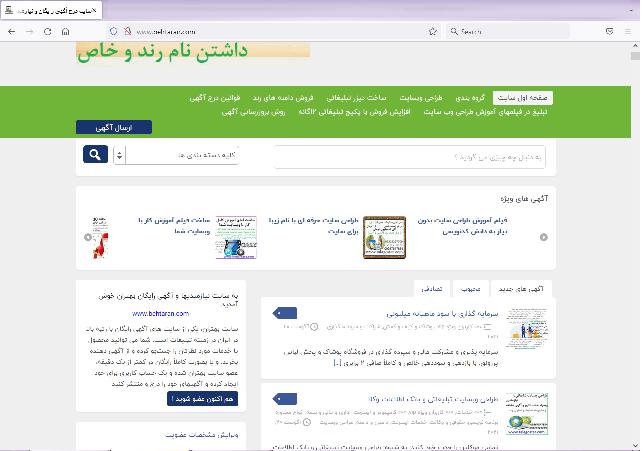 طراحی سایت تبلیغاتی با ضمانت